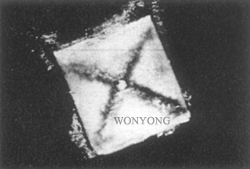 pyramidsalt2